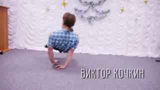 """трейлер документального фильма """"ПОБЕДИТЕЛИ"""""""