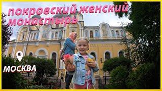 МНТК Москва. Покровский ставропигиальный женский монастырь. Матрона Московская.