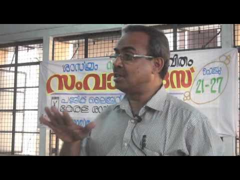 Science myth & reality (Malayalam)Dr.Kavumbai Balakrishnan
