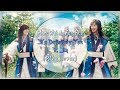 Kun-kun & HaruWei - It's Definitely You (RUS cover) Hwarang OST