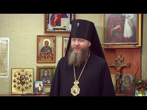 Запорожская епархия: Семинар для священнослужителей