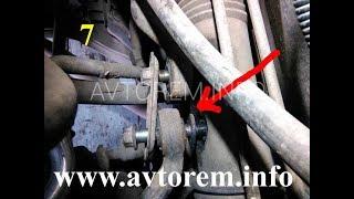 Замена сайлентблоков рулевых тяг на ланос /сенс / опель /матиз.  устраняем стук в руль