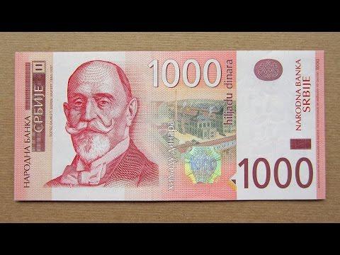 1000 Serbian Dinars Banknote (Thousand Dinars Serbia / 2011) Obverse & Reverse