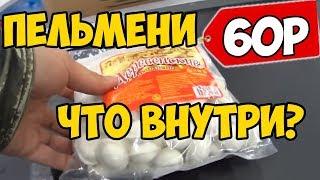 видео Отзывы | КВАДРАТУРА.ru НОВОСИБИРСК