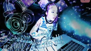 倒数 邓紫棋 G E M 慢摇曲 Nonstop Remix 2K18 MP3