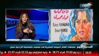ملصقات أفلام السينما المصرية فى مقهى بالعاصمة الأردنية عمان