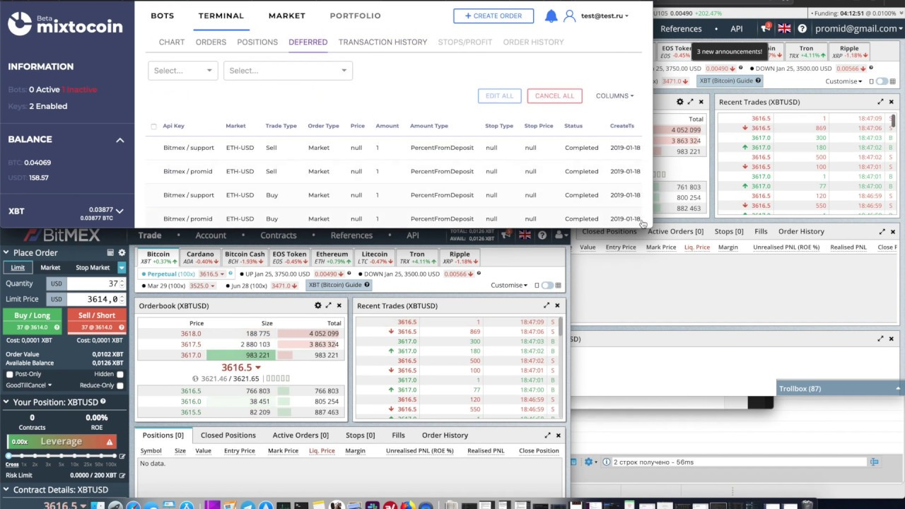 Group trading on Bitmex and copy trades from API key (web service)