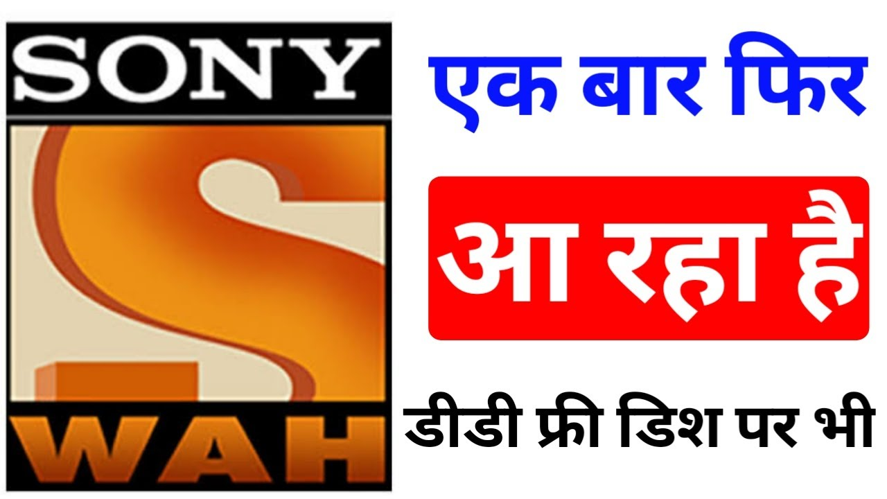 Finally Sony Wah Channel Re-Launching On DD Free Dish || Sony Wah Channel Kab Aayega