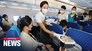 S. Korean low-cost carrier offers 'flights to nowhere' to prospective flight attendants