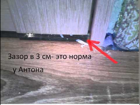 Просто убить ремонт и материалы / Ремонт в квартире ужасссссс...