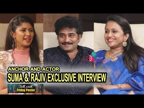 Anchor Suma And Rajiv Kanakala Interview | #anchorsuma | #rajivkanakala | NehaChowdary |fridayposter