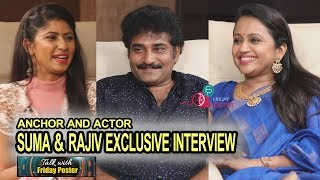 Anchor Suma And Rajiv Kanakala Interview | #anchorsuma | #rajivkanakala | NehaChowdary |fridayposter