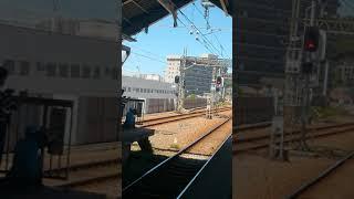 京急1000形1033編成 団体貸切列車ドレミファインバータラストラン 貸切運用 京急久里浜駅到着