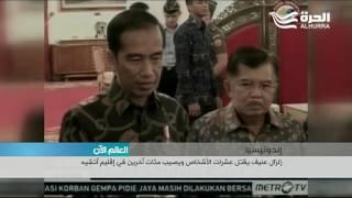 عشرات القتلى ومئات الجرحى في زلزال عنيف يضرب اندونيسيا
