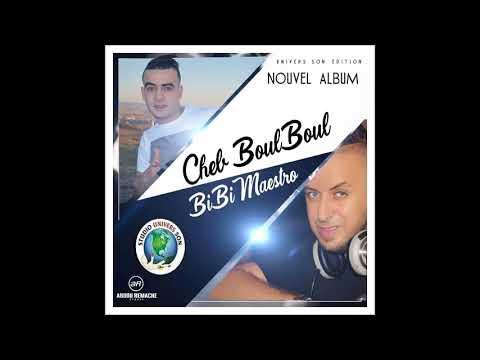 Cheb Boulboul 2017 - 3andek Tebsima Tou9tel