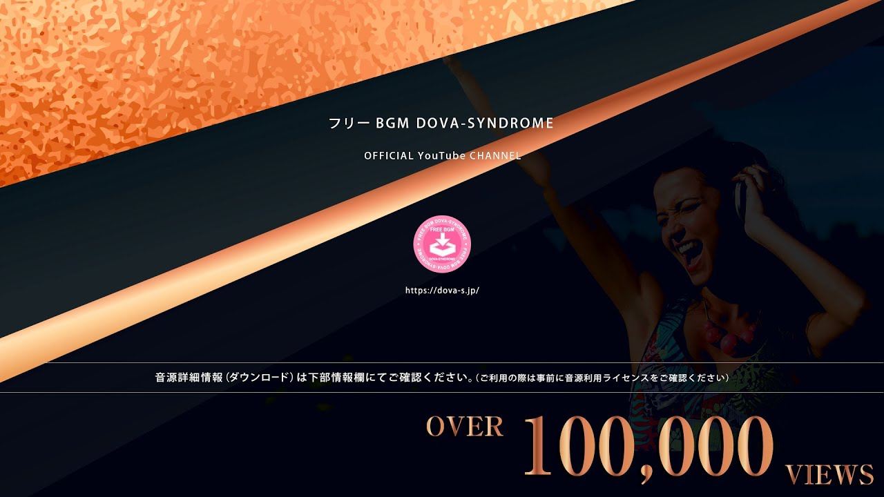 Download Road to heaven @ フリーBGM DOVA-SYNDROME OFFICIAL YouTube CHANNEL