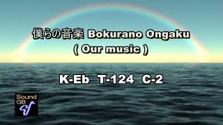 JP 僕らの音楽 ( Our music ) - Backing Track ( in Eb = As , Bs )