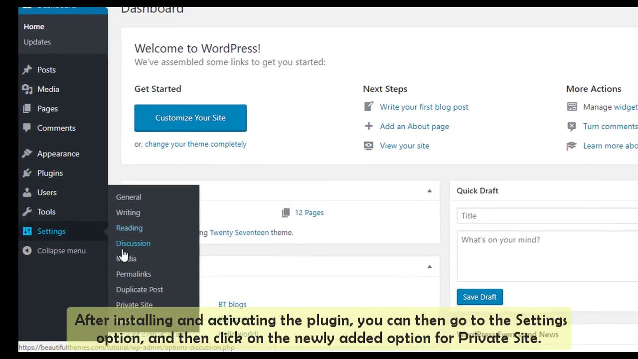 How to Make your WordPress Site Private Step by step Tutorial