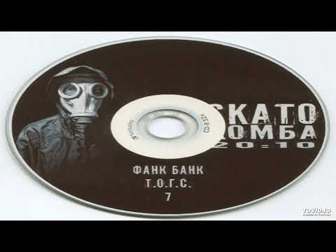 17 Гильзы feat. Фанк Банк (prod. by 4eu3())