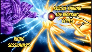 [WORKING STILL] ROBLOX SHINOBI LIFE | ALL WORKING CODES 2017 | RKING SESSION#25