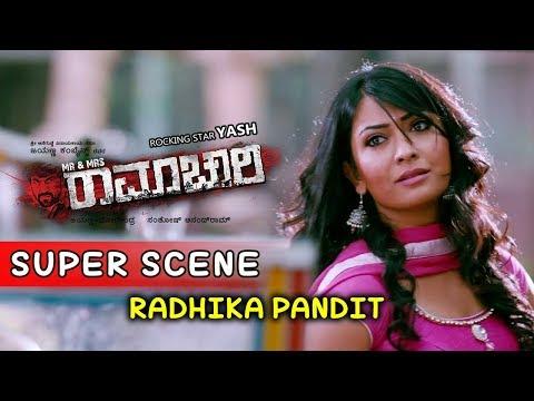 Yash Movies   Yash Introduces Radhika To His Friend Kannada Scenes   Mr And Mrs Ramachari Movie