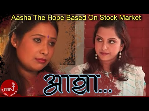 "Nepali Movie ""आशा"" Aasha The Hope Based on Stock Market 