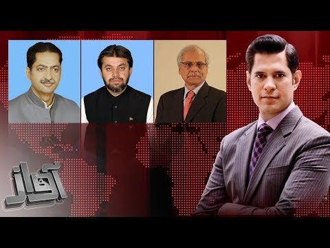 Awaz - SAMAA TV - 29 Nov 2017
