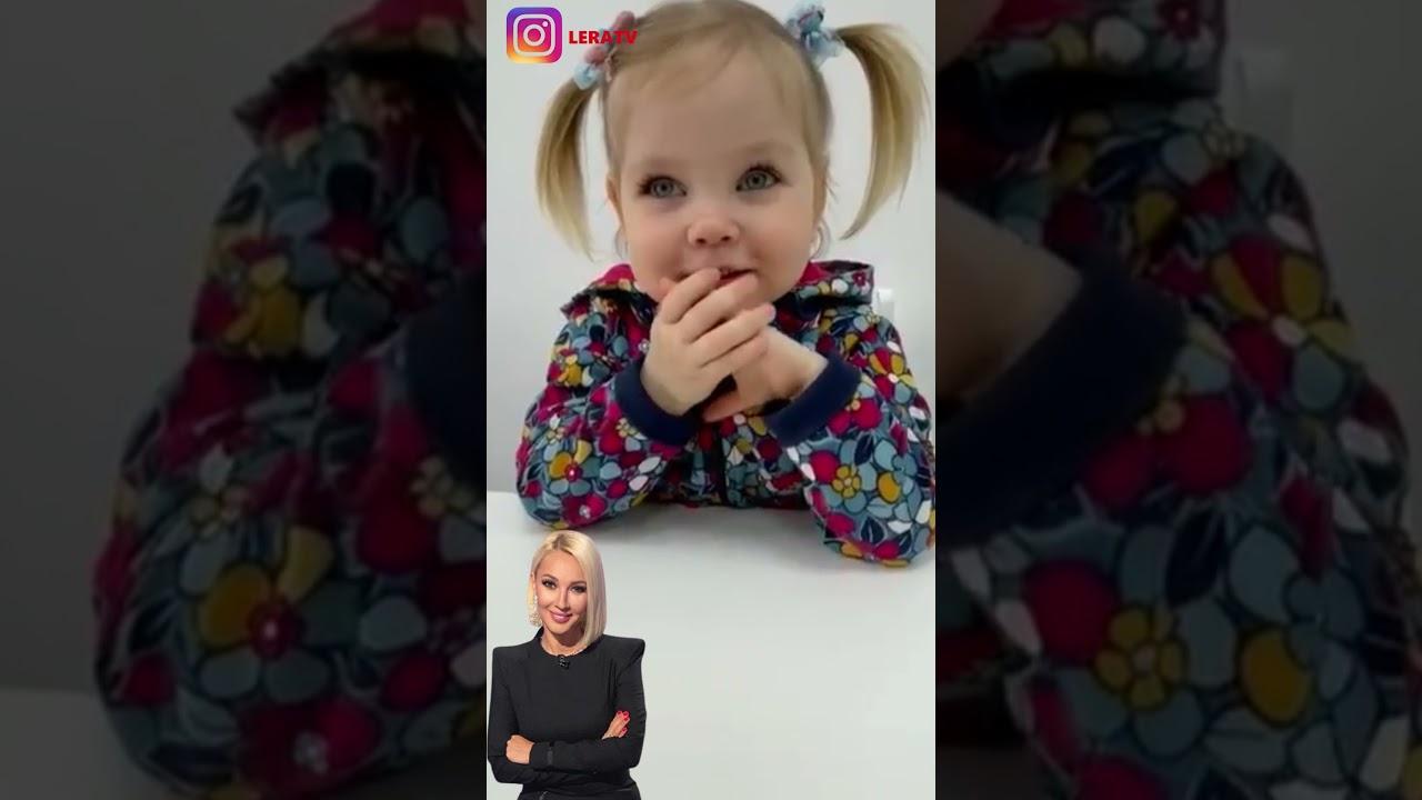Дочь Леры Кудрявцевой Маша хочет сиреневую кошку и зеленую собаку