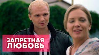 """""""Запретная любовь"""" 03 серия"""