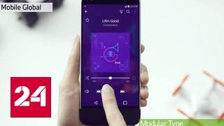 видео ZTE представила на CES 2016 два новых бюджетных смартфона