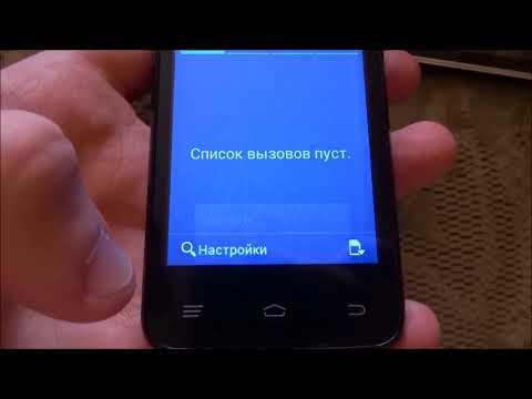 Как отключить запрет смс на мегафоне