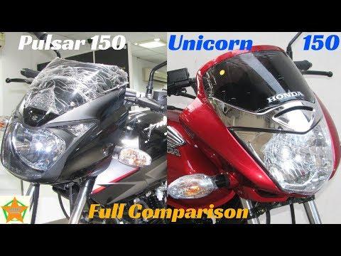 Bajaj Pulsar 150 VS Honda Unicorn 150 Full Details Comparison Review - Good or Bad ?