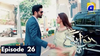 Deewangi Episode 26 | Deewangi Episode 27 Promo | Deewangi Episode 26 Review | Deewangi Episode 27