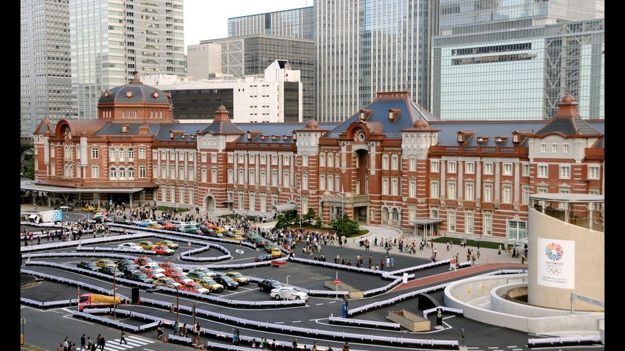 hotels tokyo japan near train stationh