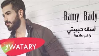 Ramy Rady - Assif Habibti & Khalini Zekra [Cover] (2017) / رامي راضي - آسف حبيبتي - خليني ذكرى
