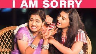 Sembarathi Shabana & Vanaja போடும் சண்டை!