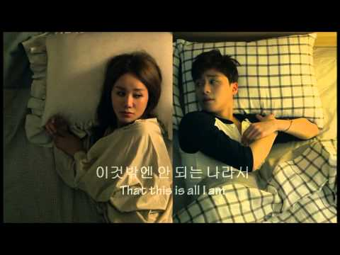 Jung Joon-Il (정준일) - I'm Sorry (Eng sub)