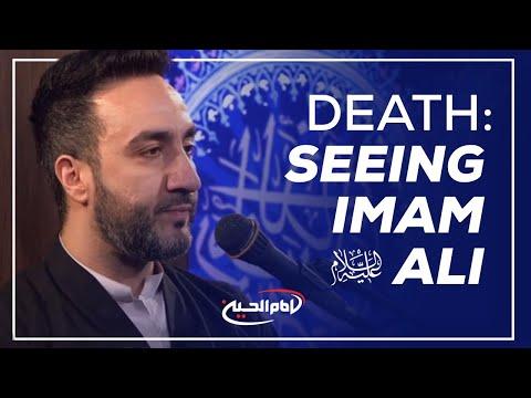 Night 3: Seeing Imam Ali (as) - Dr. Sayed Ammar Nakshawani - Ramadan 2020/1441