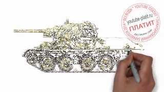 Нарисованные карандашом танки  Как поэтапно за 38 секунд нарисовать русский танк
