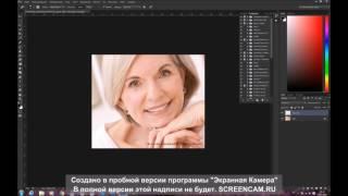 Портретная ретушь в Adobe Photoshop CC - сглаживание морщин