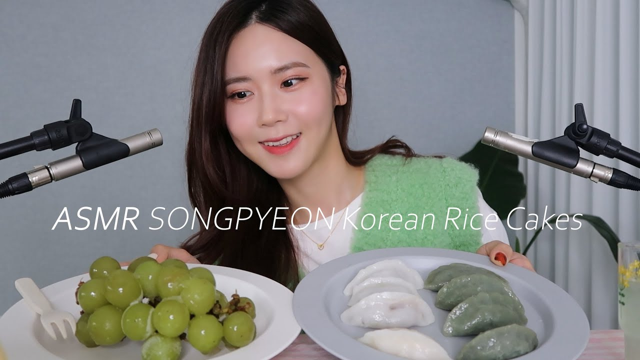ASMR(SUBsoon)내가 직접 만든 송편을 먹어 볼게요? | Songpyeon, Korean Traditional Food for Chuseok  | Eating sounds