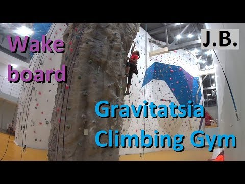 Gravity Climbing Gym Review & Wakeboard pool. Moscow