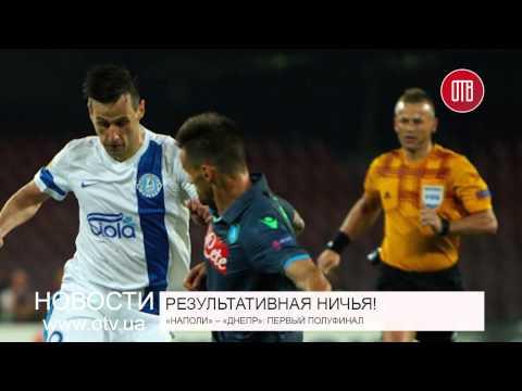 ОТВ (Челябинск) — смотреть онлайн