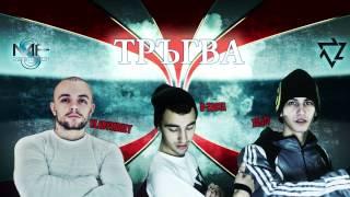 NNZ Feat. VladyMoney - Тръгва (Official Release)