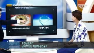 [의학토크] 안내렌즈삽입술