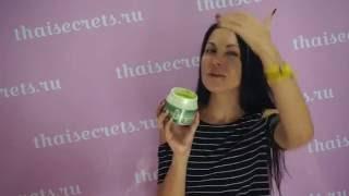 Тайская косметика Питательная маска с Морскими водорослями для сияния волос(, 2016-06-09T13:47:17.000Z)