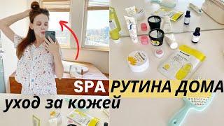 Мой Уход За Кожей Лица SPA дома Скраб патчи маска для лица очищение увлажнение кожи Alesnel