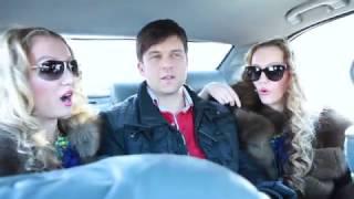 Красиво жить не  запретишь+ сёстры Груздевы Такси 152 С Георгием Колдуном