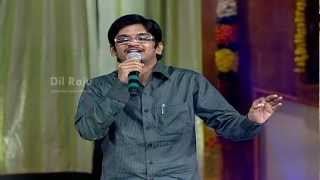 Sriram Lyrics Writer - Seethamma Vakitlo Sirimalle Chettu Audio Launch - SVSC