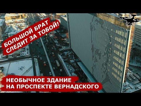 Голова академика Вернадского на проспекте Вернадского 4K